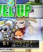 Maple140315_011532.jpg