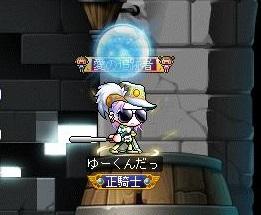 Maple140315_014607.jpg
