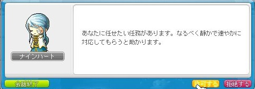 Maple140315_014940.jpg