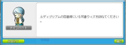 Maple140315_015016.jpg