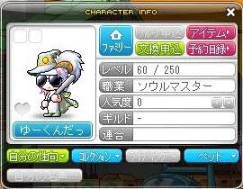 Maple140315_020442.jpg
