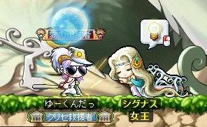 Maple140315_204124.jpg