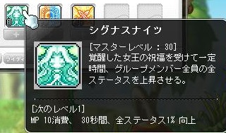 Maple140316_024026.jpg