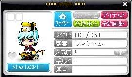 Maple140317_211444.jpg