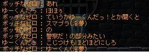 Maple140317_214946.jpg