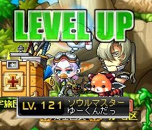 Maple140317_223429.jpg