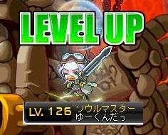 Maple140318_135559.jpg
