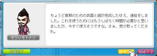 Maple140318_162319.jpg