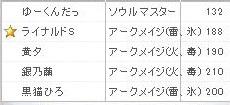 Maple140320_003729.jpg