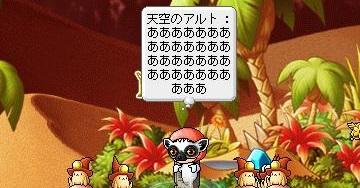 Maple140320_225045.jpg