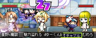 Maple140321_003432.jpg