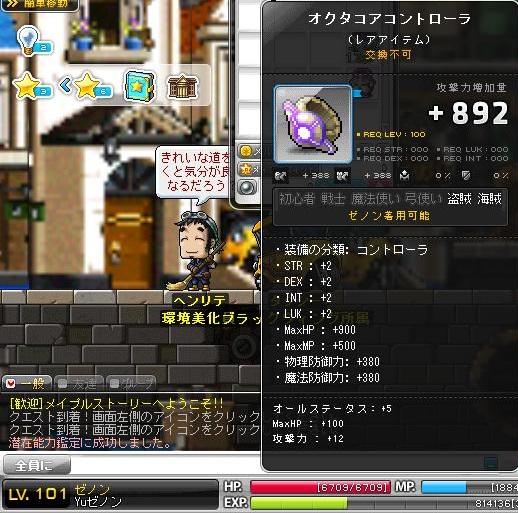 Maple140326_164751.jpg