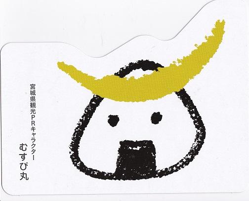 コピー ~ musubi