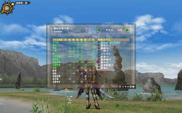 カラフル刀神2014・3・1