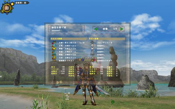 カラフル刀神2014・3・2