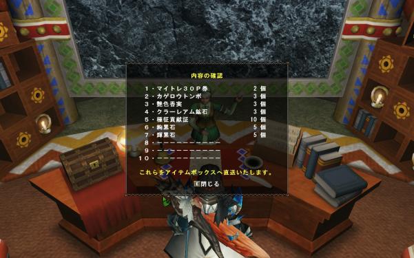 「全プラットフォーム発売記念!メモリアルパッケージキャンペーン」