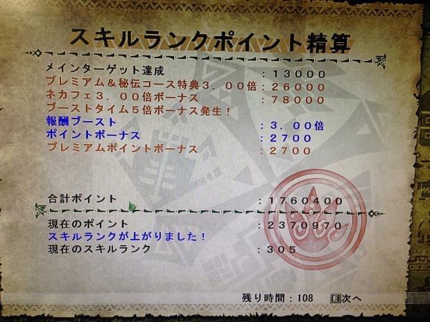 20140425160346a8c.jpg
