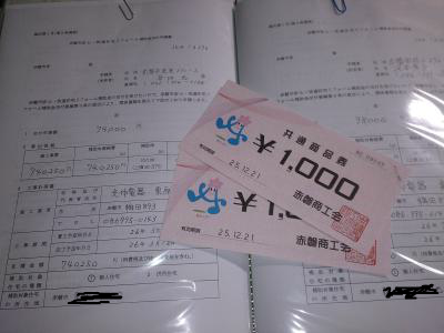 snap_yuya3320_20143512155.jpg