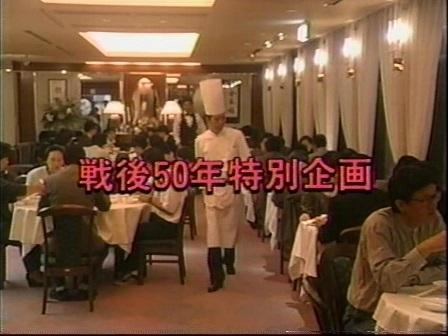 (1995-12-01) 炎の料理人 004 50