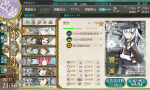 kancolle_140217_215632_01.png