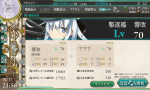 kancolle_140217_215638_01.png