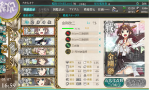 kancolle_140307_165943_01.png