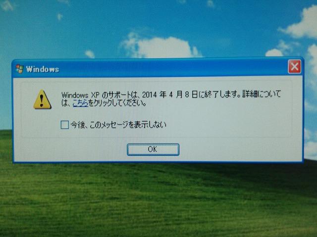 DSC_0337RSZ.jpg