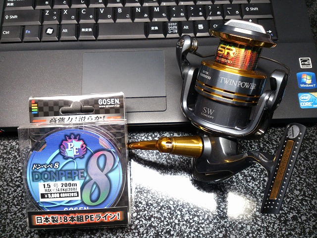 DSC_0414RSZ.jpg