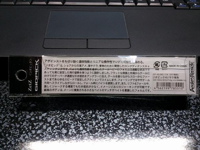 DSC_0478RSZ.jpg