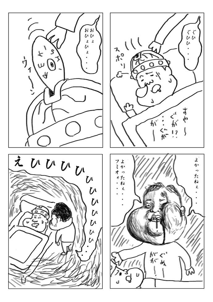 p10.jpg