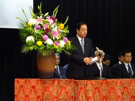 140710大臣表彰:太田大臣