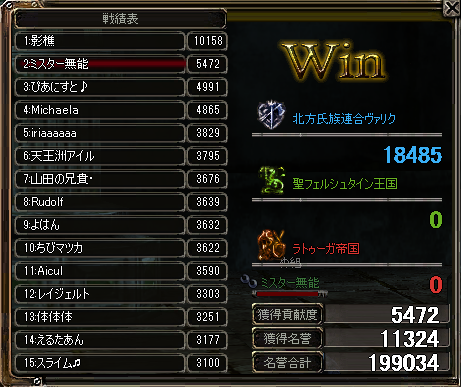 20140323002.png