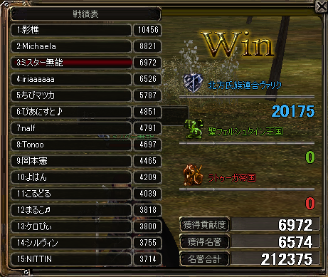 20140323003.png