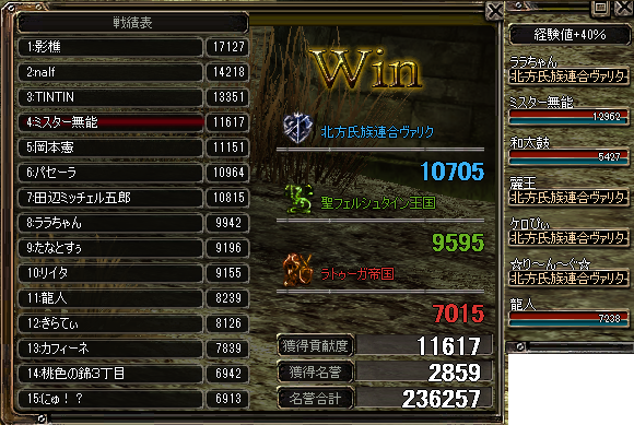 20140323004.png
