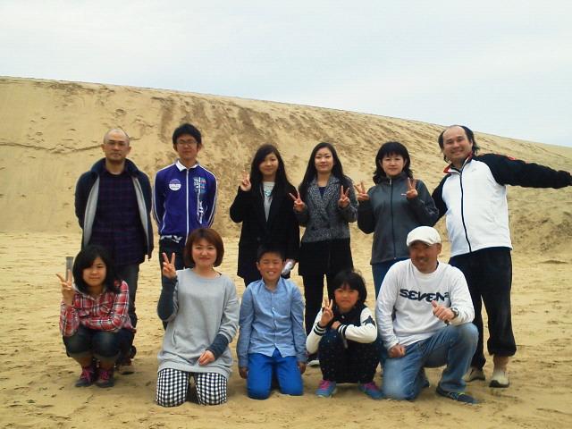 NEC_3539.jpg
