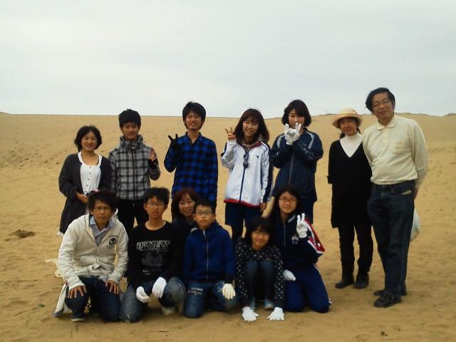 NEC_3544.jpg