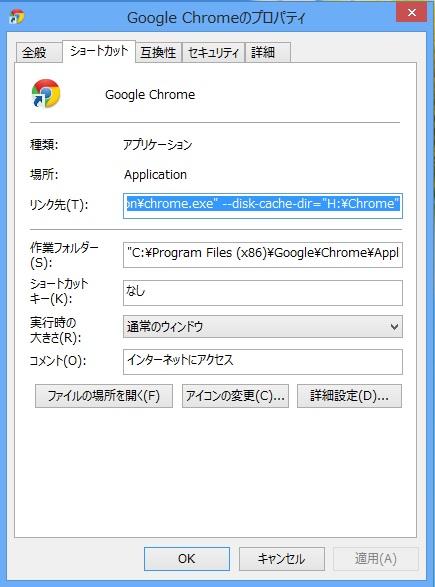 chrome0035.jpg