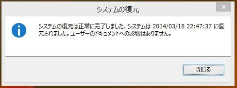 win8_rika01.jpg