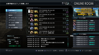 20140424_crt_a9sdf.png