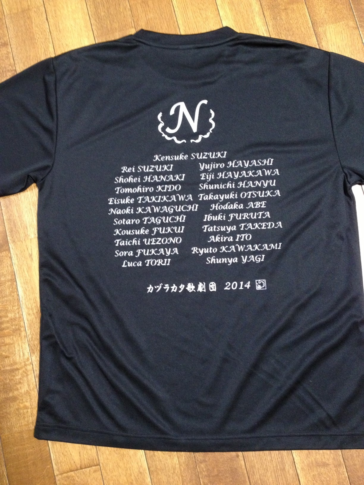 12期Tシャツ裏
