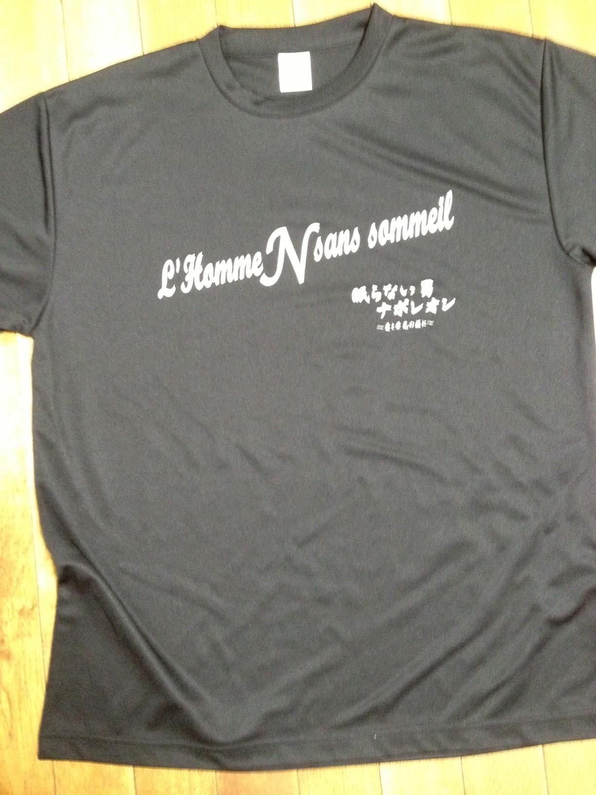 12期Tシャツ表