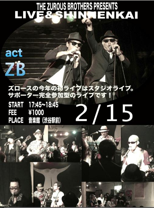 スクリーンショット 2014-02-10 11.18.59