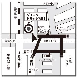 mapshibuyaekimae.jpg