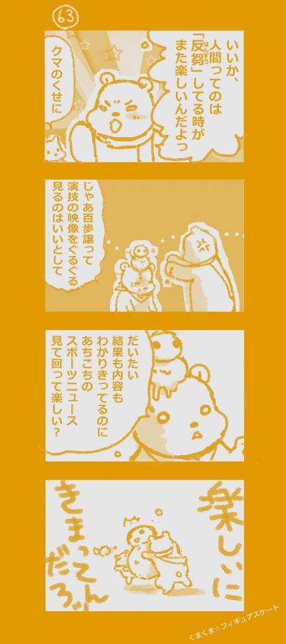 figure+63_convert_20140301133534.jpg