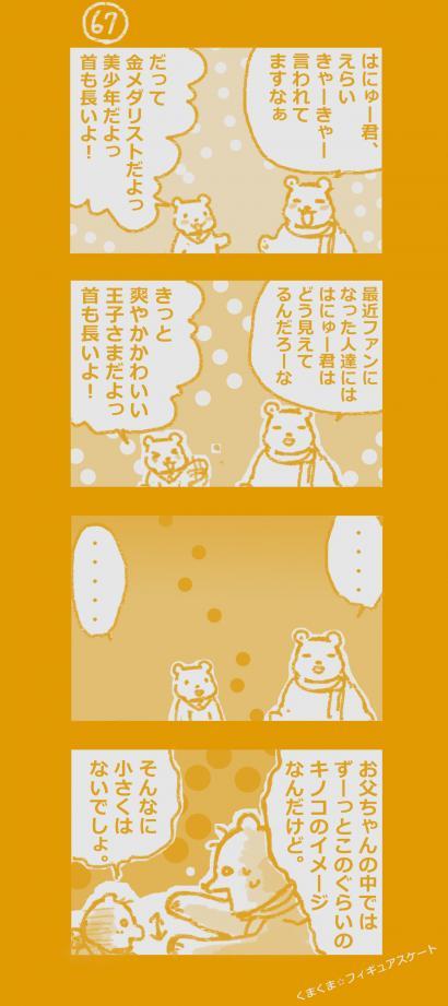 figure+67_convert_20140308004714.jpg