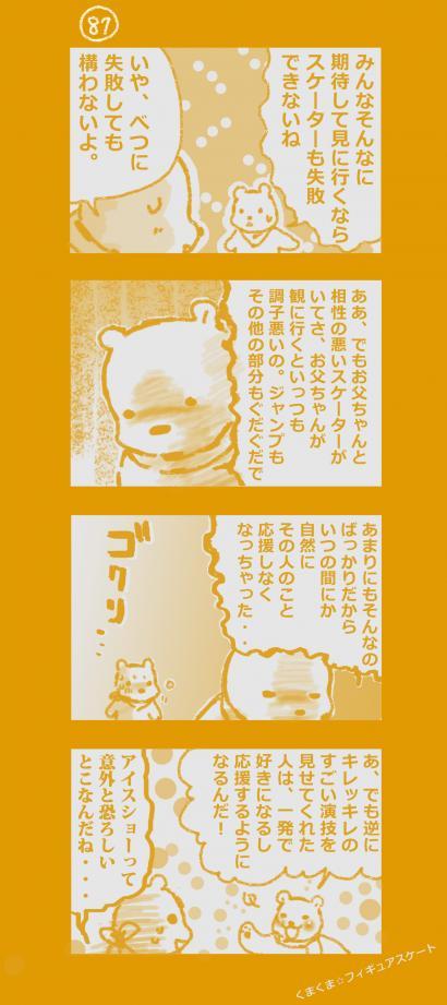 figure+87_convert_20140408162412.jpg