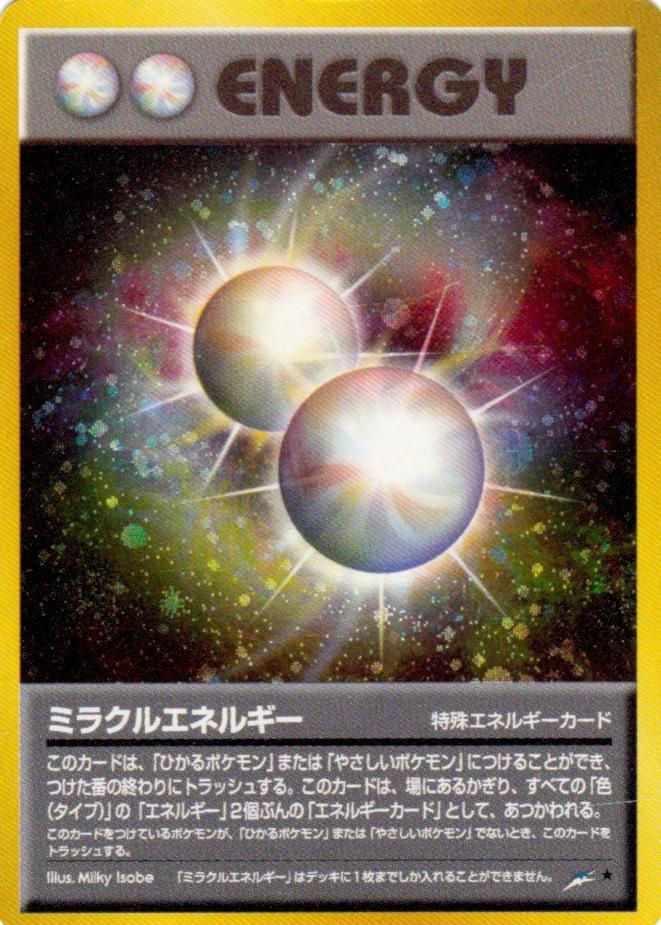 neo4_miracleenergy.jpg