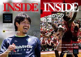 inside17.jpg