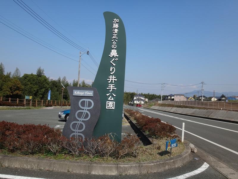 DSC01513.jpg