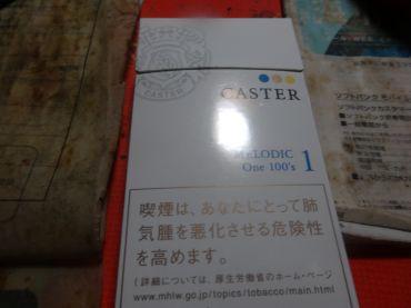 mini_DSC08820.jpg